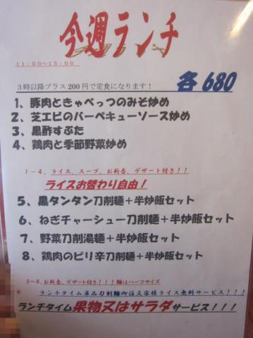日昇酒家l11