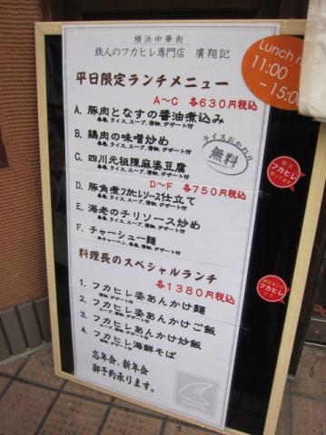 廣翔記本館l11
