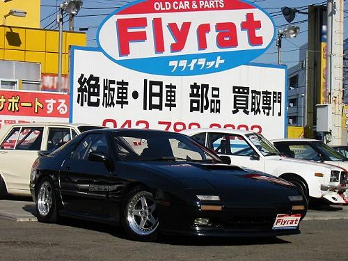 dfc3sanfinigakuIMG_0016.jpg