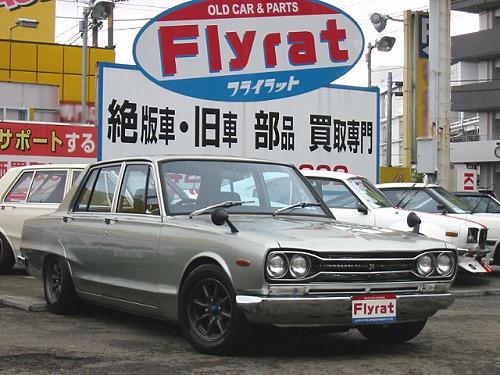 gc10okayamayamanaoIMG_0217.jpg