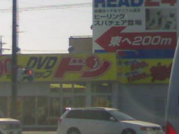 20090221(003).jpg