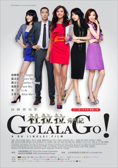 Go LALA Go