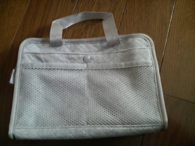 bag in bag muji