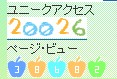 count1228.jpg