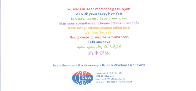 Radio Nederland Wereldomroep / Radio Netherlands Worldwide