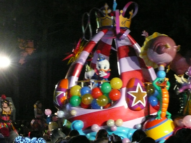 20100101 093