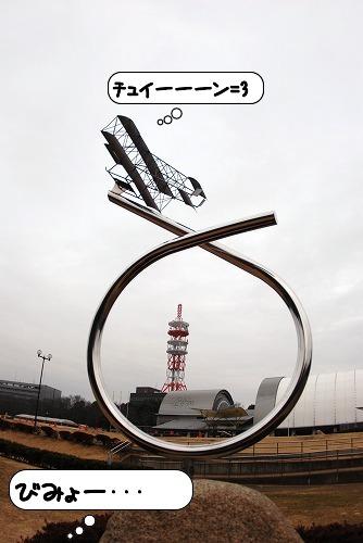 20110221_100314[1]