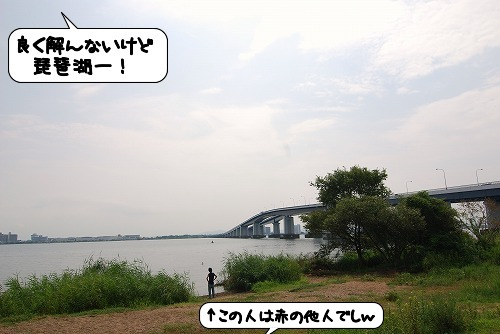20110823_101921.jpg