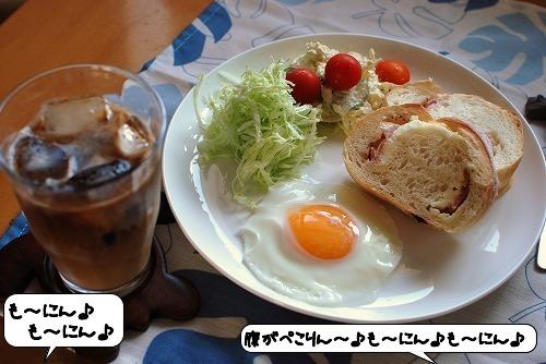 20110922_130535.jpg