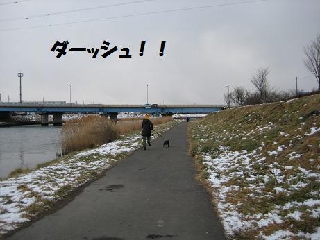 るんるん2