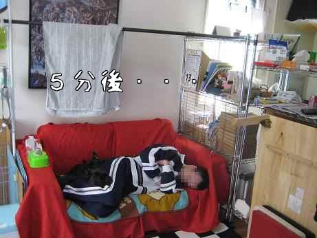 相方と寝3