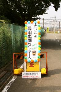 2010tota002.jpg