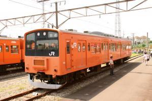 2010tota007.jpg