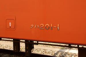 2010tota008.jpg