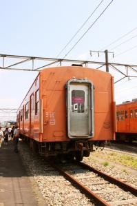 2010tota011.jpg