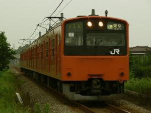 201ec-newh5-4.jpg