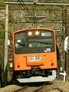 201ec-newh7-45.jpg
