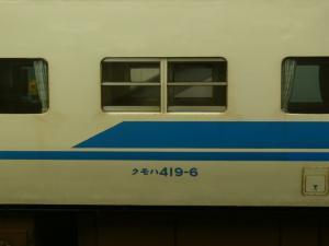 hokuriku112_a.jpg