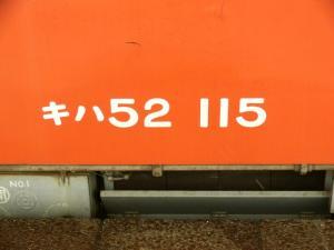 oito122_a.jpg