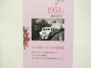 seibu326_a.jpg