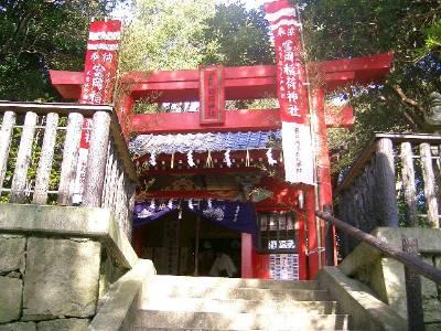 富岡稲荷神社
