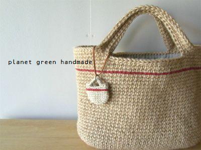 planet green handmade