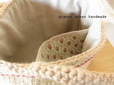 planet green handmade2