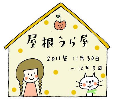 20111110145701869.jpg