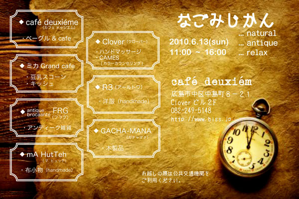 c0038172_121197_20100612174028.jpg