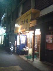 梶原富士丸店100626