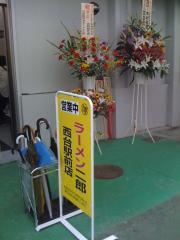 西台二郎店100627