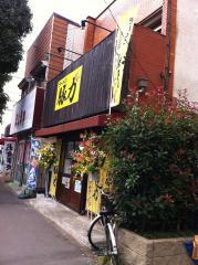 ラーメン豚力店101007