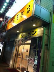 島系本店店101010
