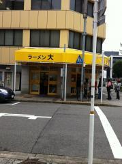 ラーメン大名古屋店101030