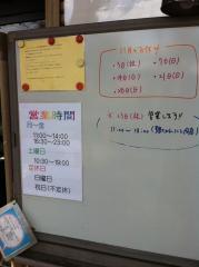 野猿二郎ホワイトボード101116