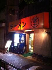 富士丸店101202