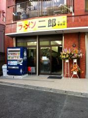 中山二郎店101217