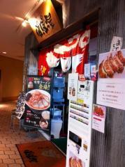 ぽっぽっ屋店110116