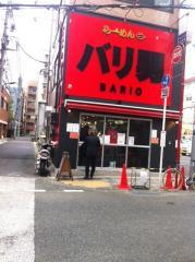 ラーメンバリ男店110315