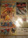 コピー ~ DSC00049