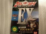 コピー ~ DSC00395