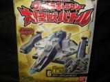 コピー ~ DSC00012