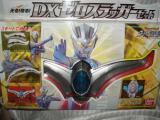 コピー ~ DSC00170