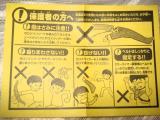 コピー ~ DSC00298