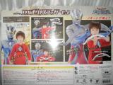 コピー ~ DSC00163
