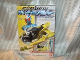 コピー ~ DSC00411