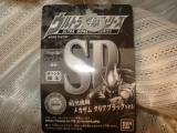 コピー ~ DSC00078