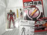コピー ~ DSC00426