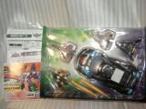 コピー ~ DSC00058