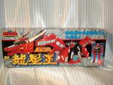 コピー ~ DSC00441